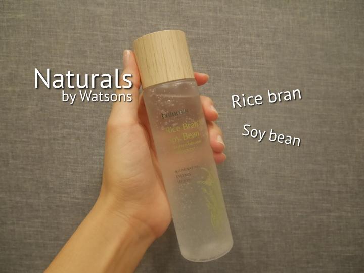 เติมความชุ่มชื้นให้กับผิว ด้วย Naturals by Watsons Rice bran and Soy bean Illuminating EssenceLotion