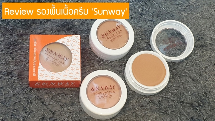 [REVIEW] SUNWAY FOUNDATION CREAM