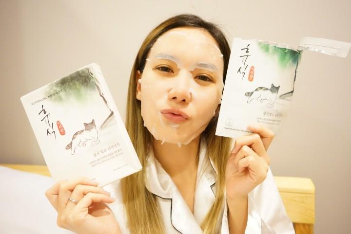 [Review] มาส์กหน้านำเข้าจากเกาหลี #17VDerma PibuWang Mask RestSet